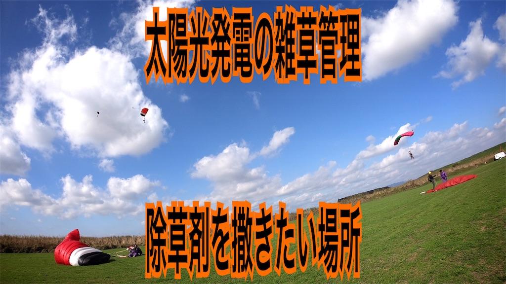 f:id:zuya64:20200117182027j:image