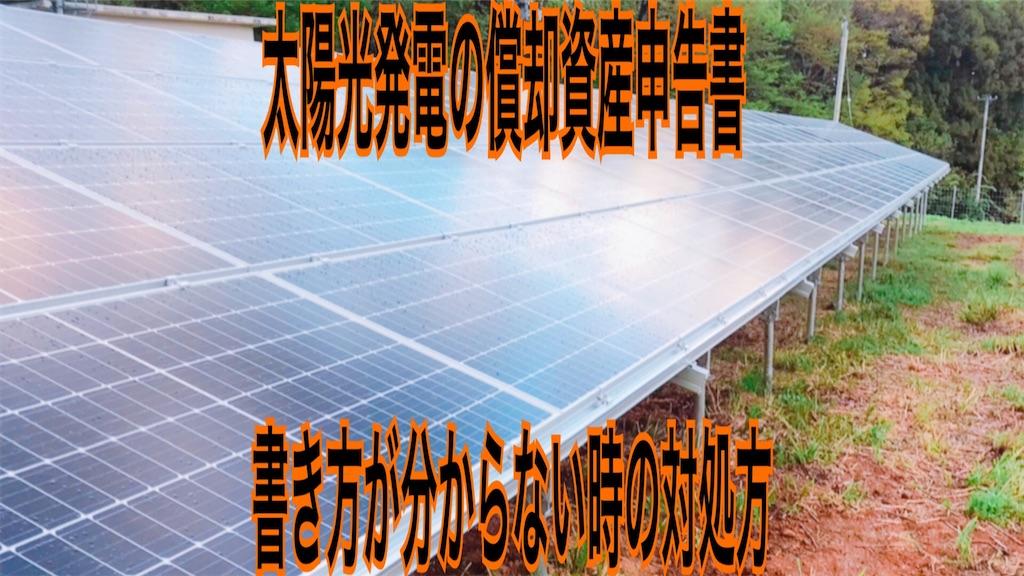 f:id:zuya64:20200118212803j:image