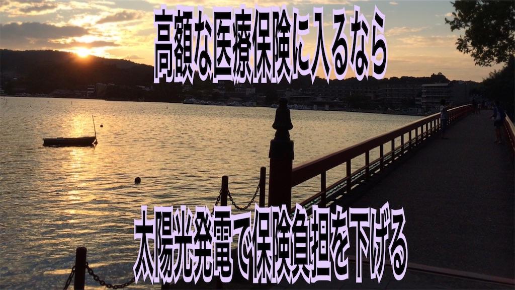 f:id:zuya64:20200119184351j:image