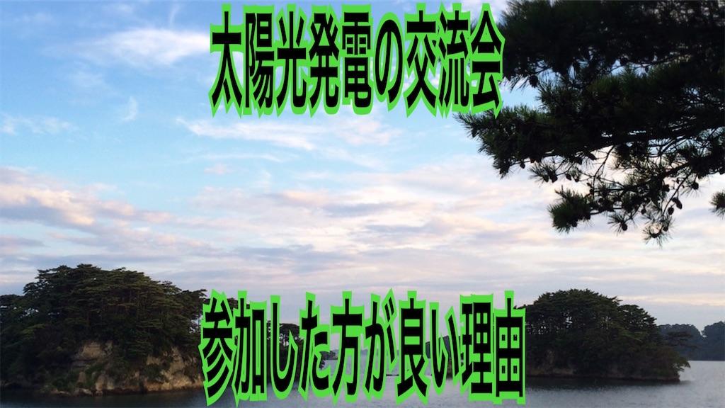 f:id:zuya64:20200128212407j:image