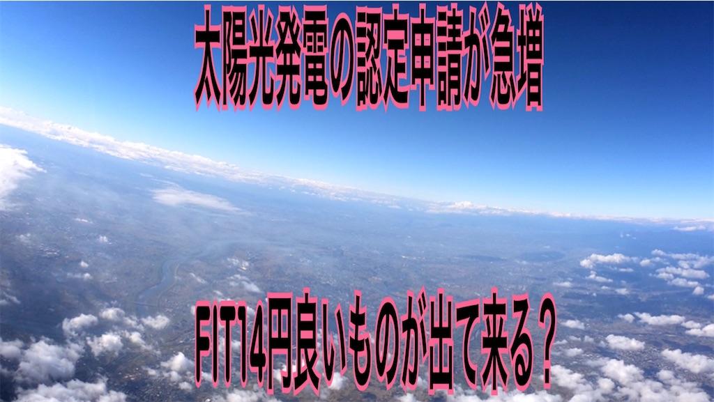 f:id:zuya64:20200130065333j:image