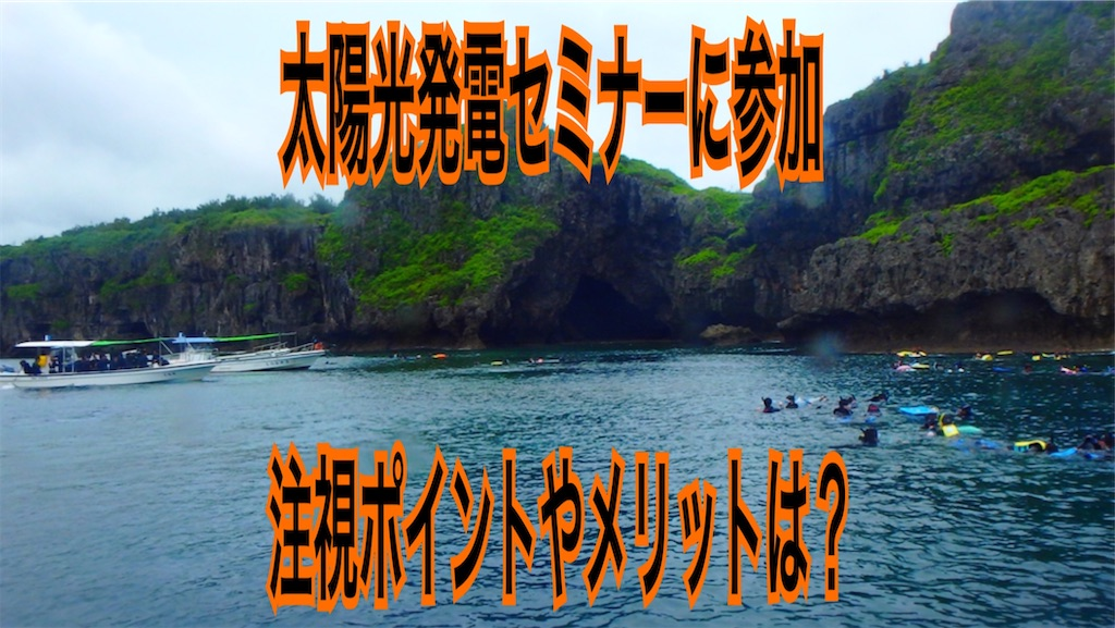 f:id:zuya64:20200130223749j:image