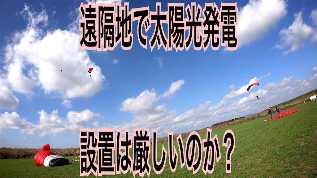 f:id:zuya64:20200201110704j:image