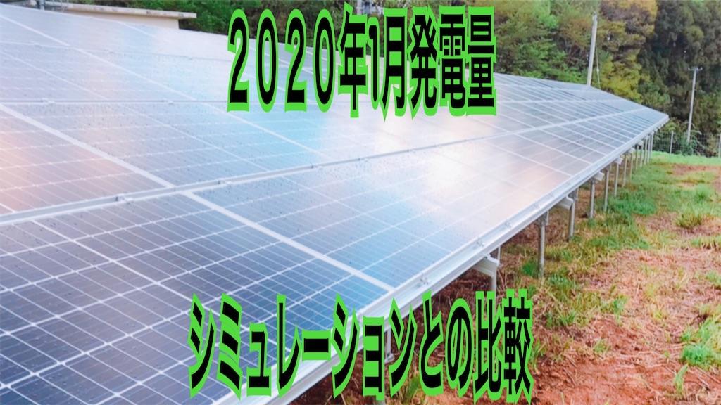f:id:zuya64:20200201140055j:image