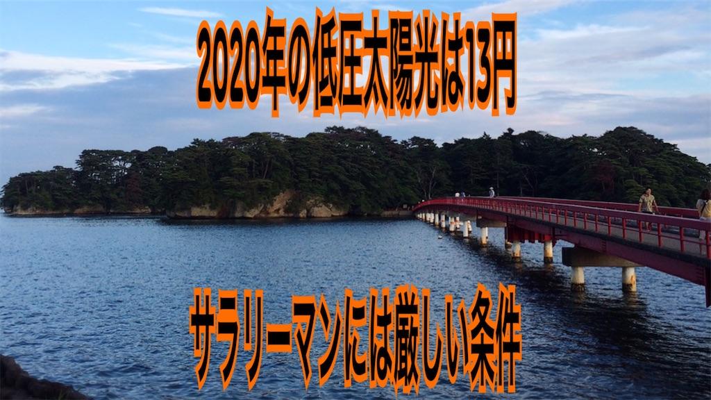 f:id:zuya64:20200210065527j:image