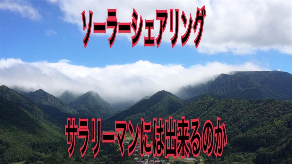 f:id:zuya64:20200212223924j:image