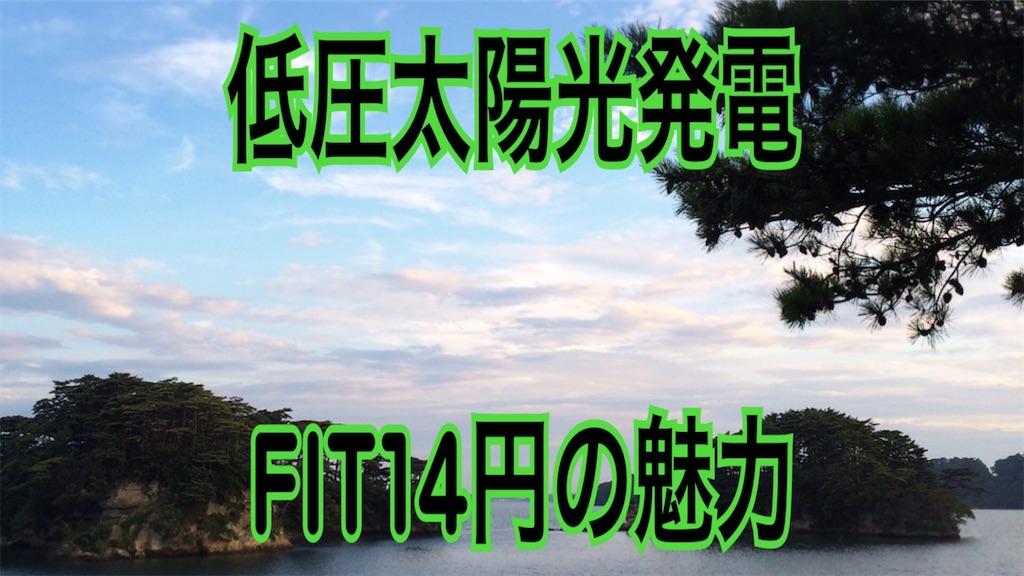 f:id:zuya64:20200216090333j:image