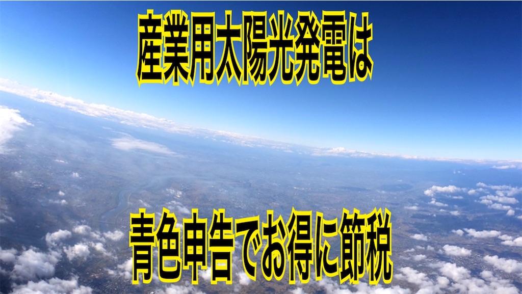 f:id:zuya64:20200218215612j:image