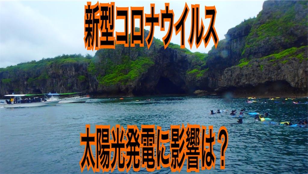 f:id:zuya64:20200222161351j:image