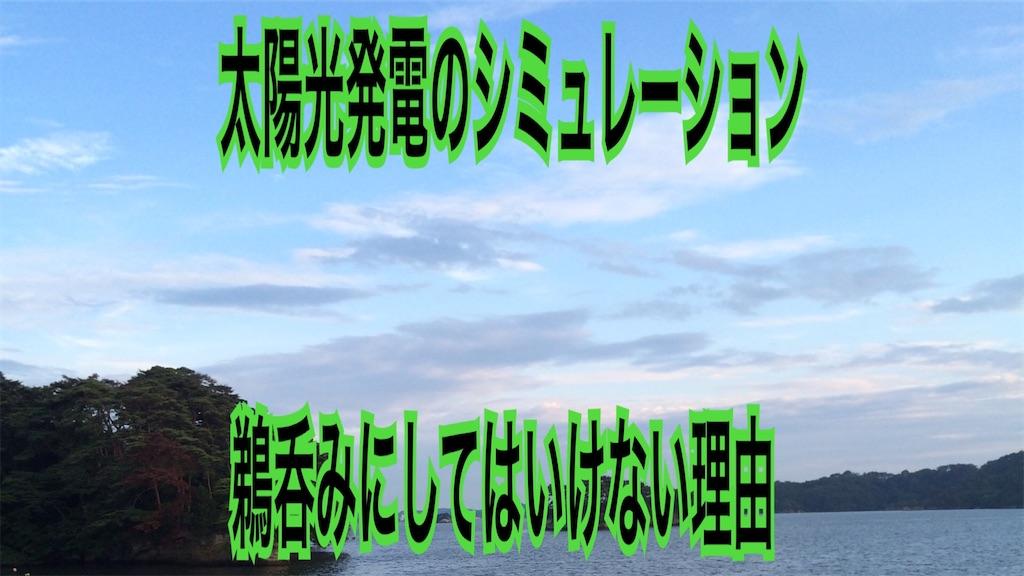 f:id:zuya64:20200227224527j:image