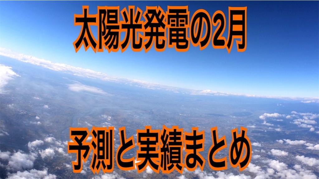 f:id:zuya64:20200304201821j:image