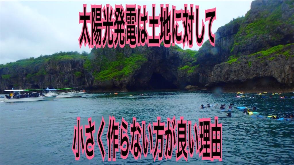 f:id:zuya64:20200307160514j:image