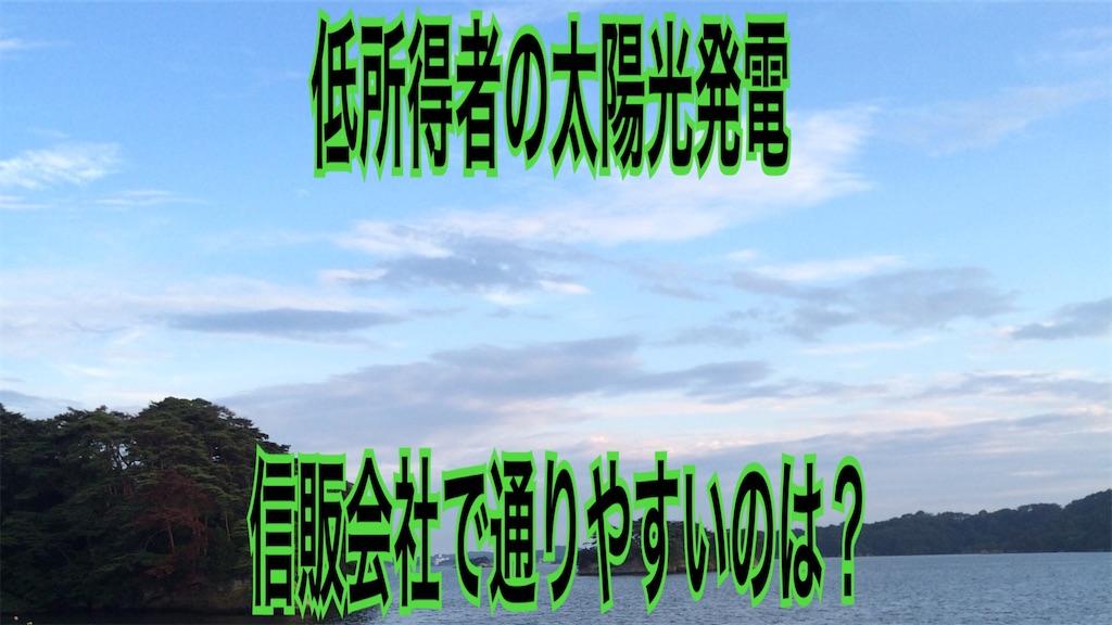 f:id:zuya64:20200311223728j:image