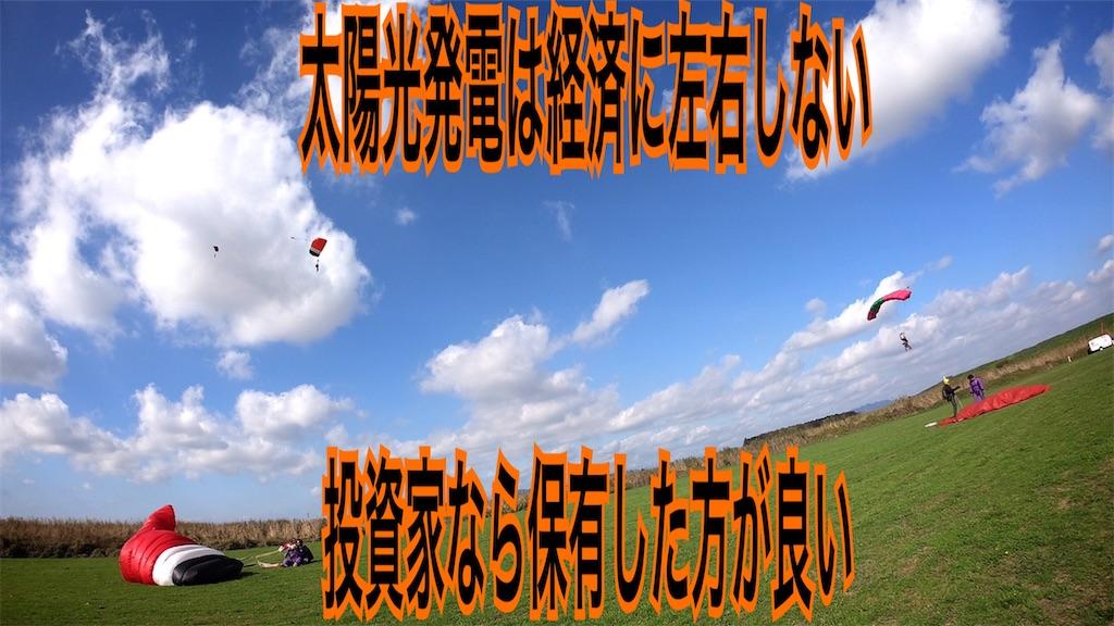 f:id:zuya64:20200324071816j:image