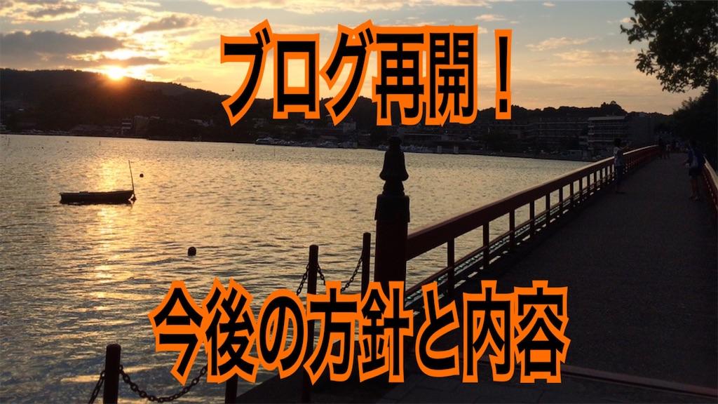 f:id:zuya64:20200509200616j:image