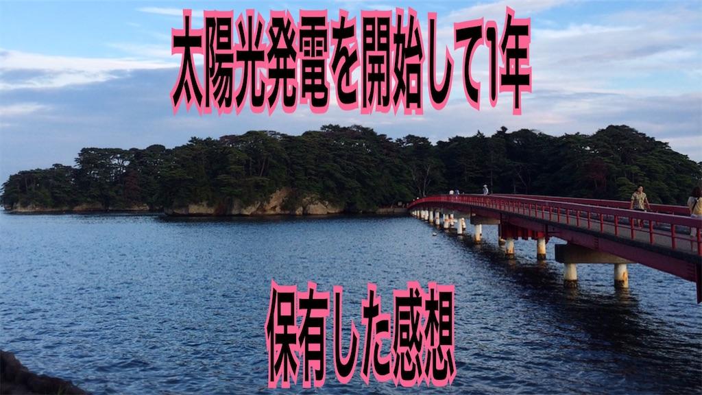 f:id:zuya64:20200510194921j:image