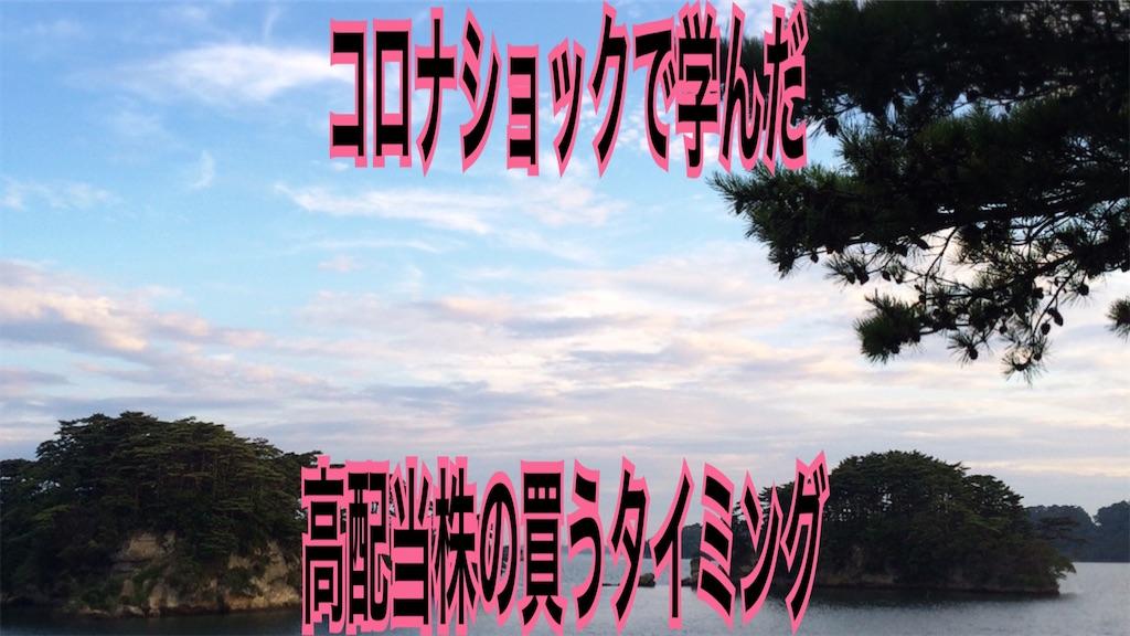 f:id:zuya64:20200511092720j:image