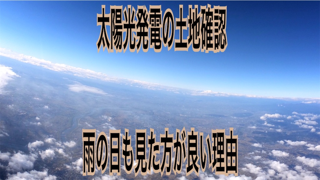 f:id:zuya64:20200512194930j:image