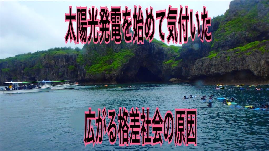 f:id:zuya64:20200517081305j:image