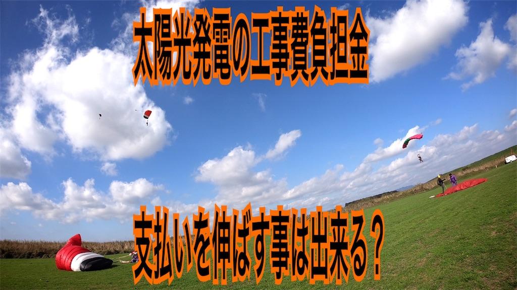 f:id:zuya64:20200525212404j:image