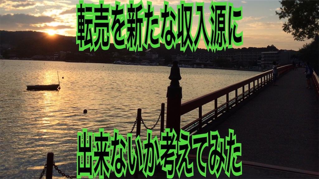 f:id:zuya64:20200607193005j:image