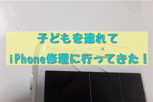 f:id:zuzu445:20180501105416j:image
