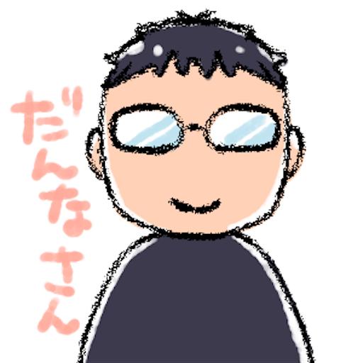 f:id:zuzu445:20180507151723p:plain:w300