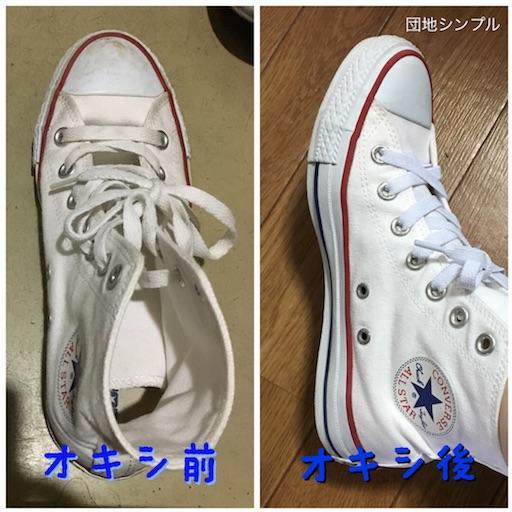 f:id:zuzu445:20180623084219j:image
