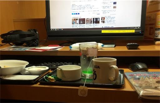 f:id:zuzu445:20180920114855j:image
