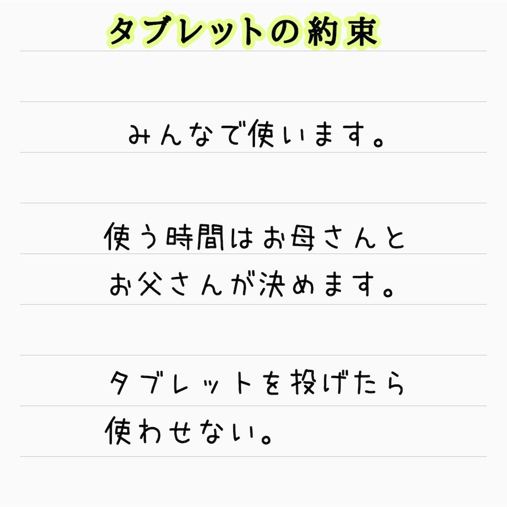 f:id:zuzu445:20181108114520j:image
