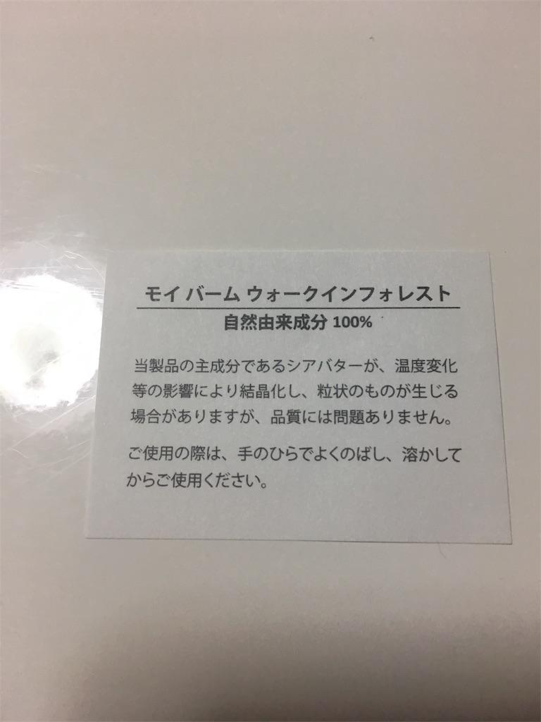 f:id:zuzu445:20181202103140j:image