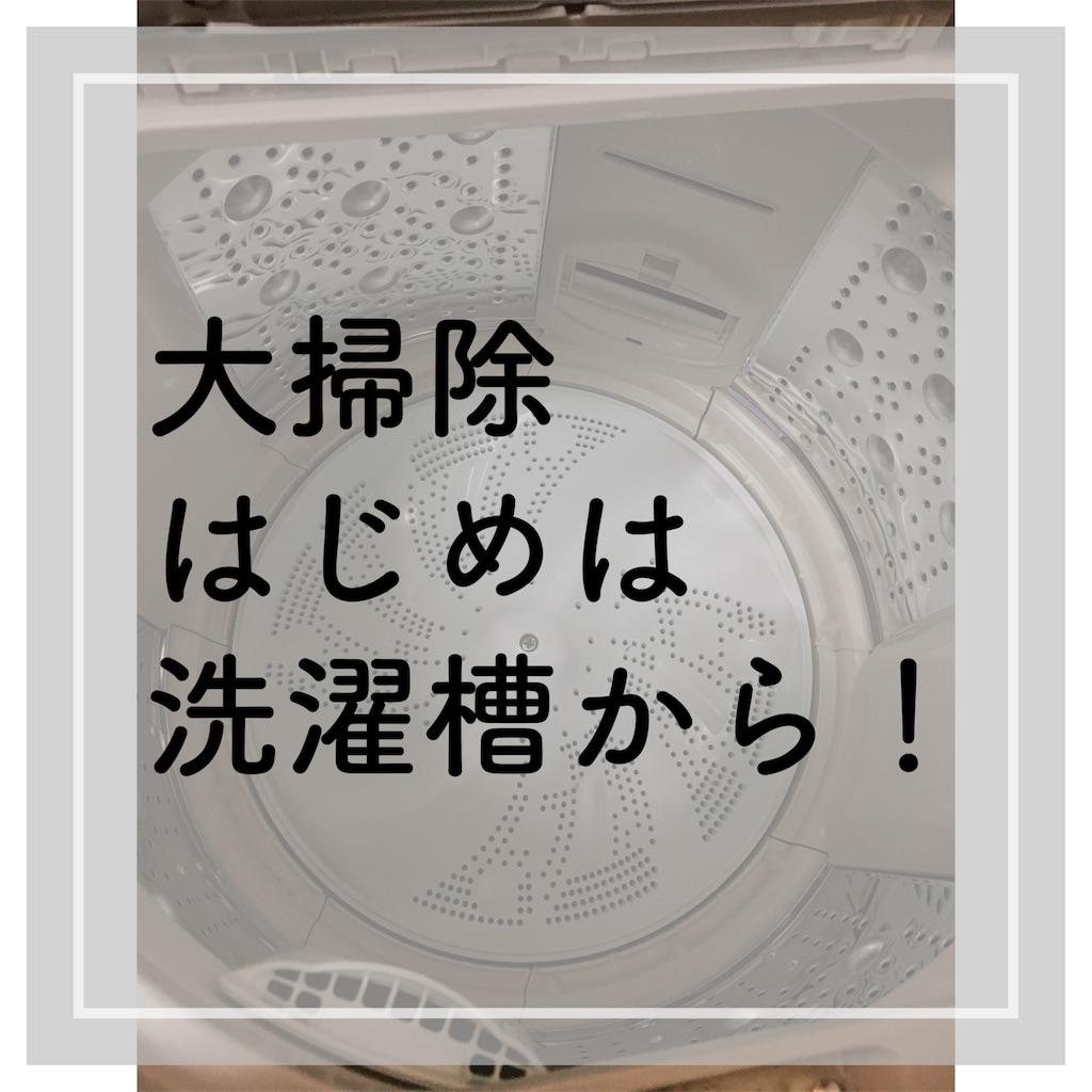 f:id:zuzu445:20181205135218j:image