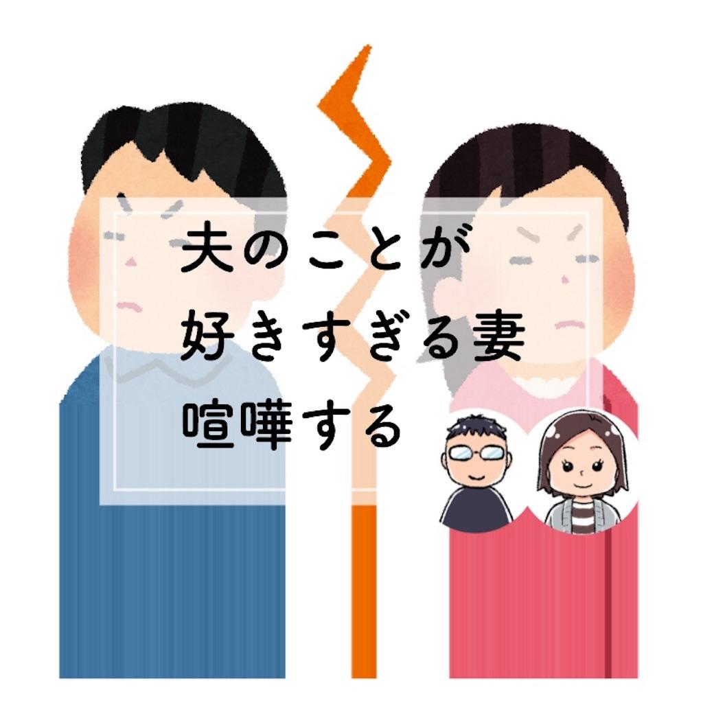 f:id:zuzu445:20190421142426j:image