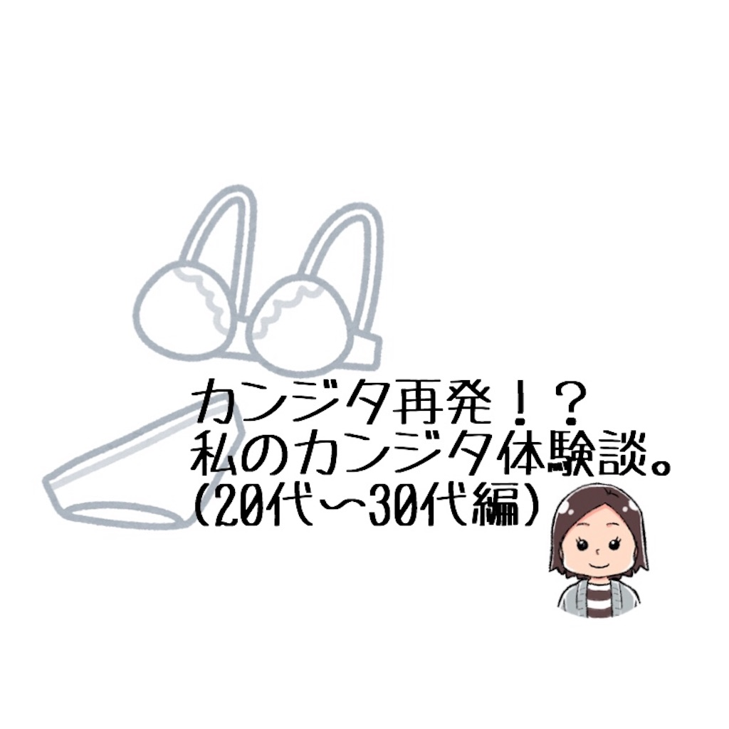 f:id:zuzu445:20191016121237j:image