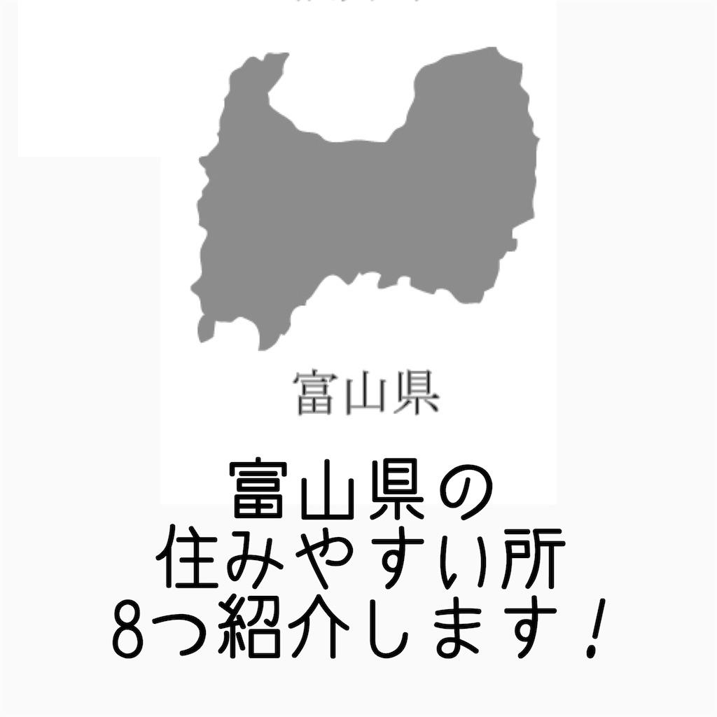 f:id:zuzu445:20200122221540j:image