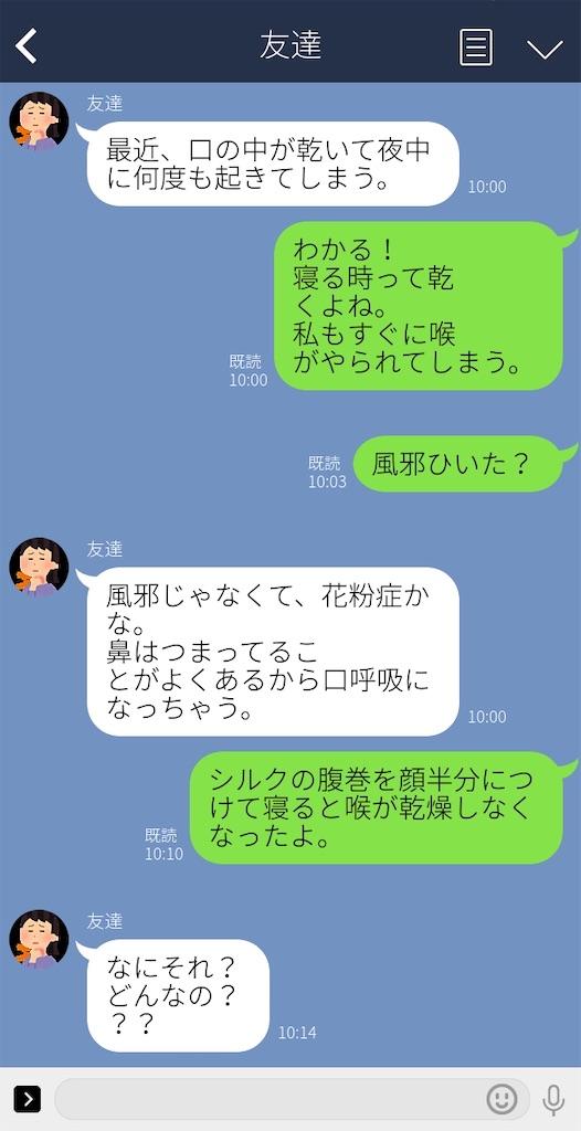 f:id:zuzu445:20200405221920j:image