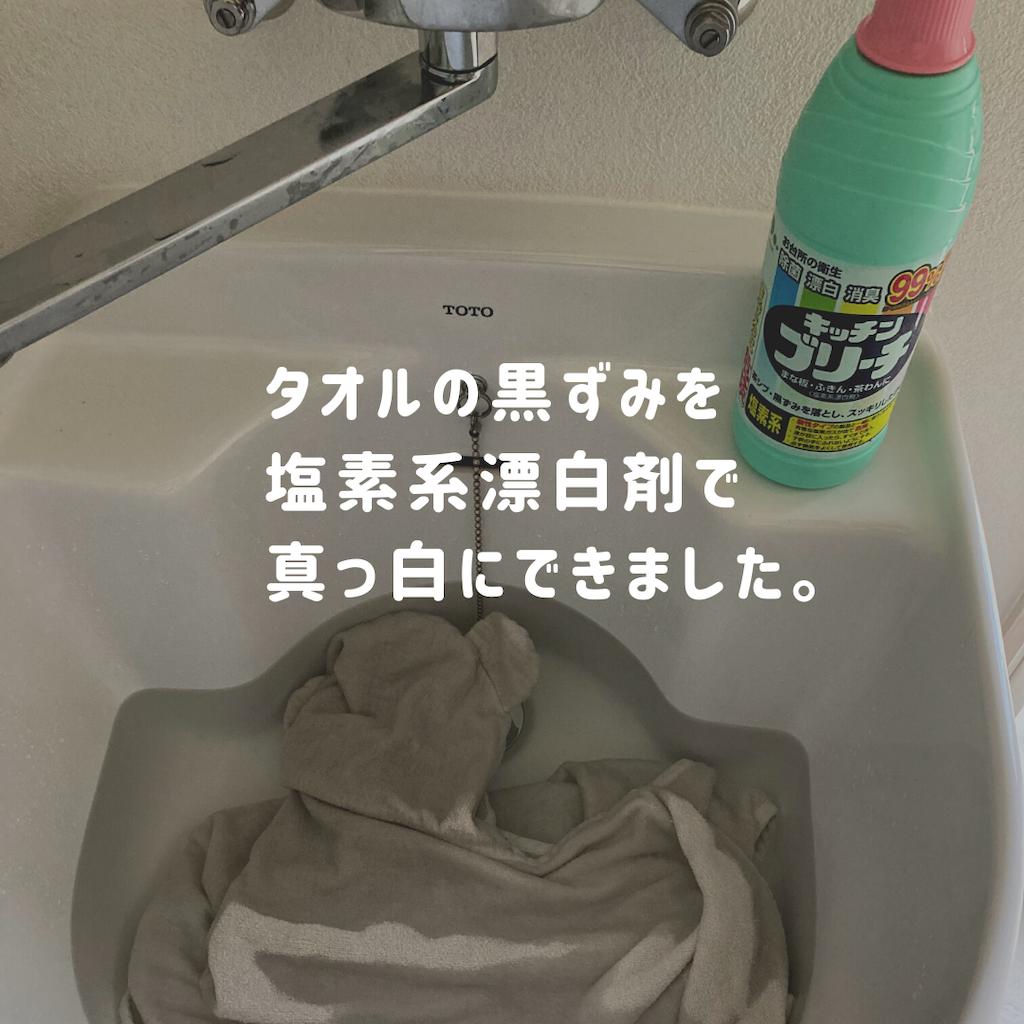 f:id:zuzu445:20200921170815p:plain
