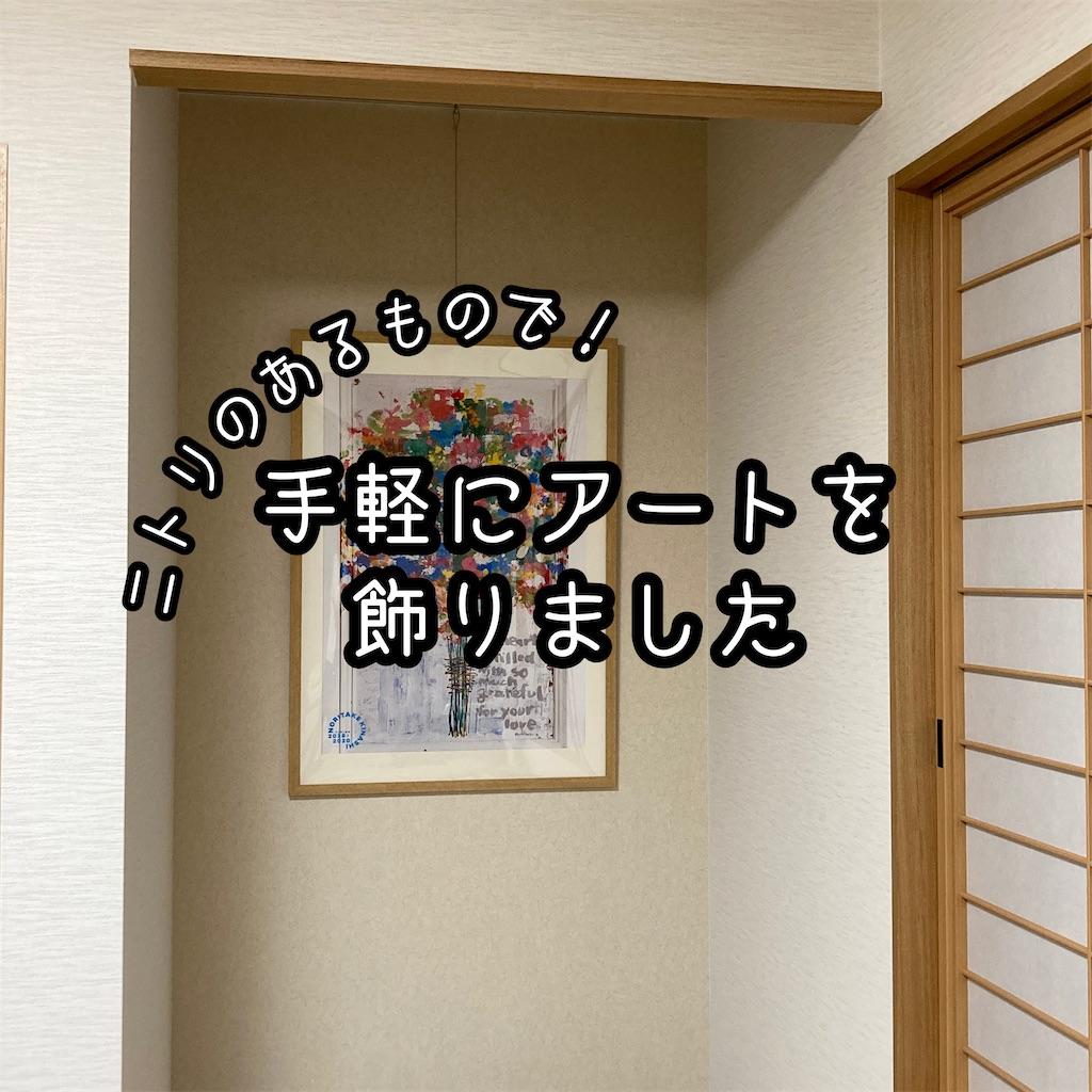 f:id:zuzu445:20201127003710j:plain