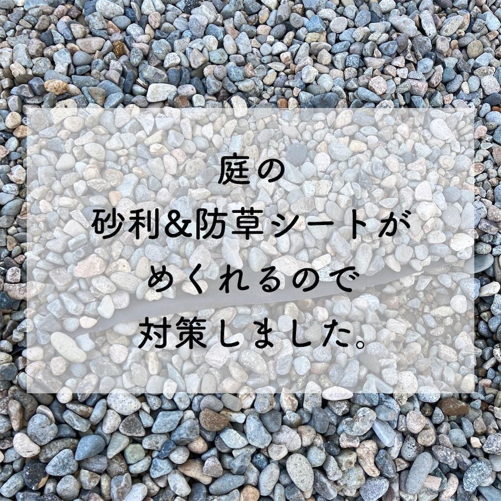 f:id:zuzu445:20211004141104j:plain