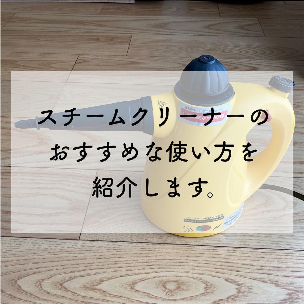 f:id:zuzu445:20211008102522j:plain