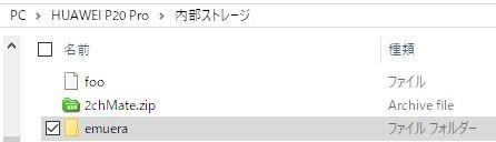f:id:zuzu_sion:20180705190357j:plain