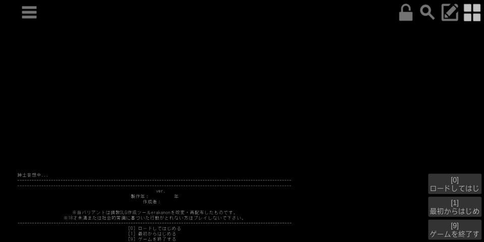 f:id:zuzu_sion:20180705194605j:plain