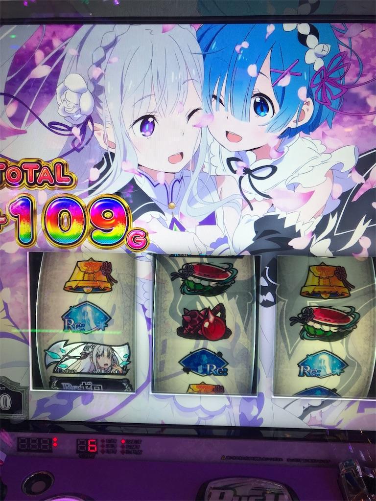 f:id:zuzuhiro-0524:20190902130530j:image