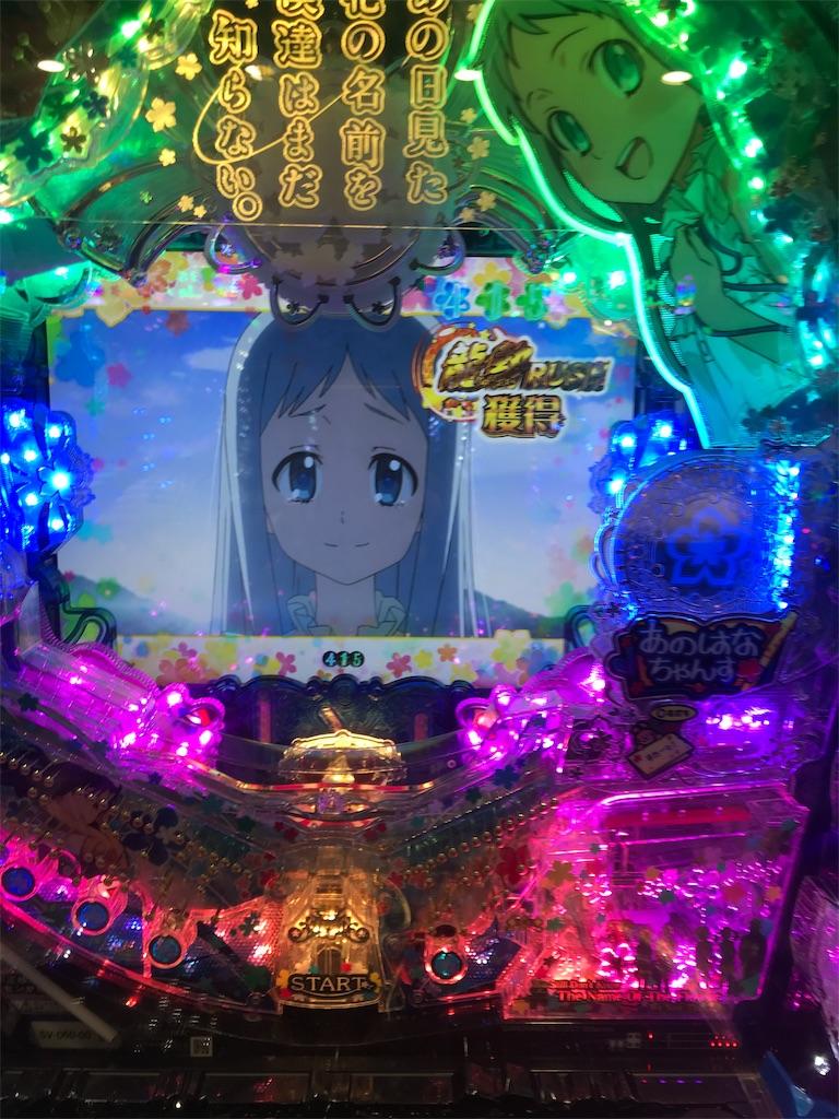 f:id:zuzuhiro-0524:20190902131608j:image