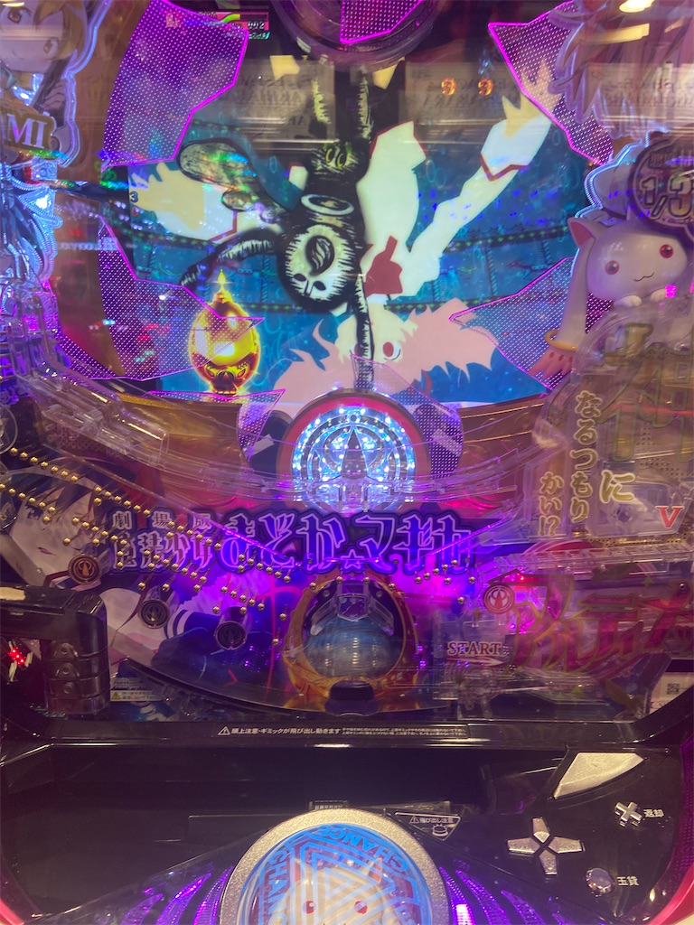 f:id:zuzuhiro-0524:20200203112235j:image