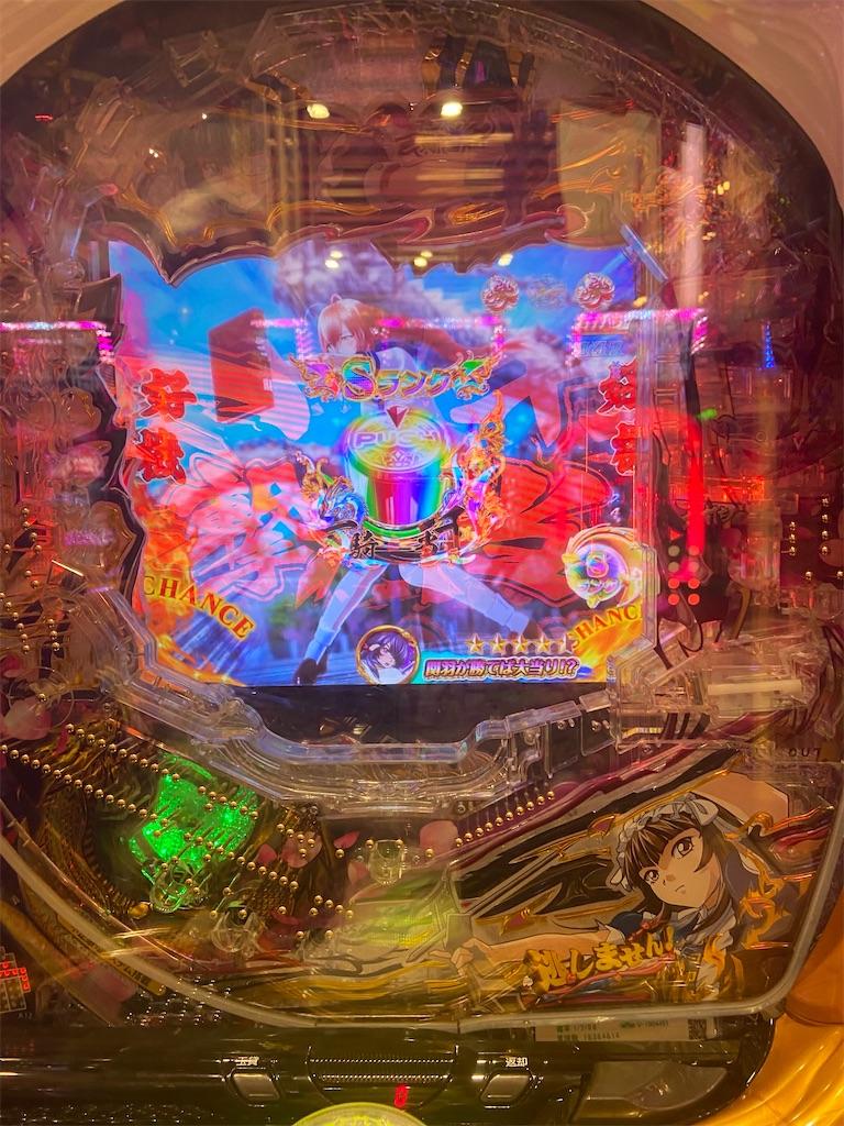 f:id:zuzuhiro-0524:20200212100652j:image