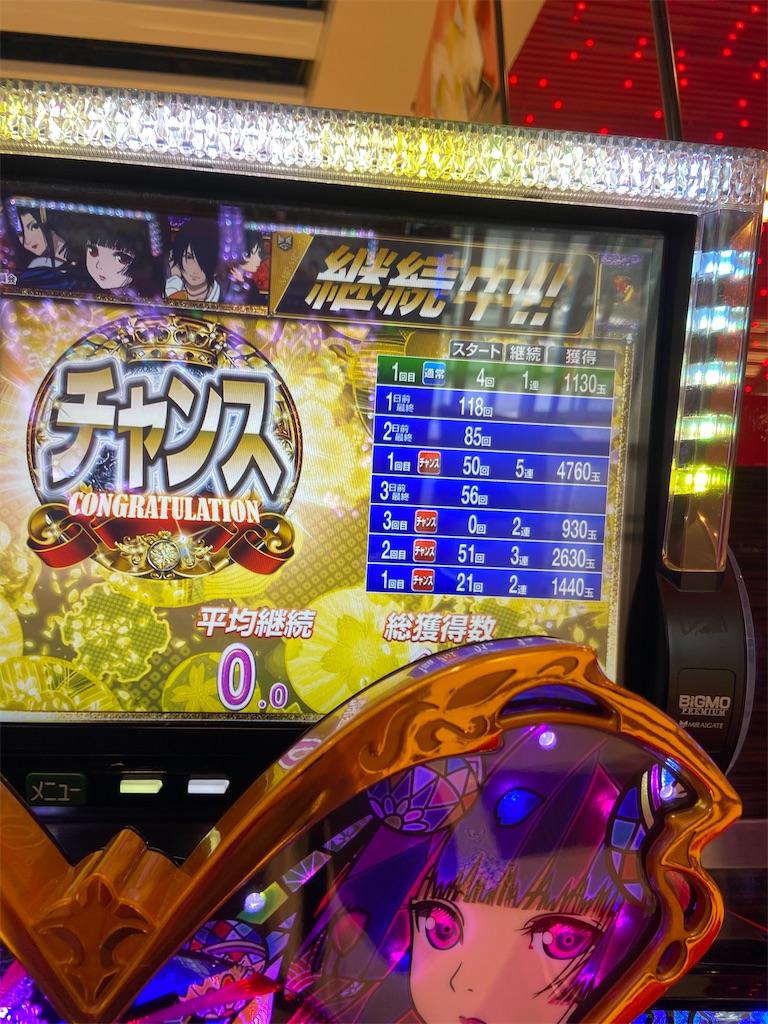 f:id:zuzuhiro-0524:20200727154007j:image
