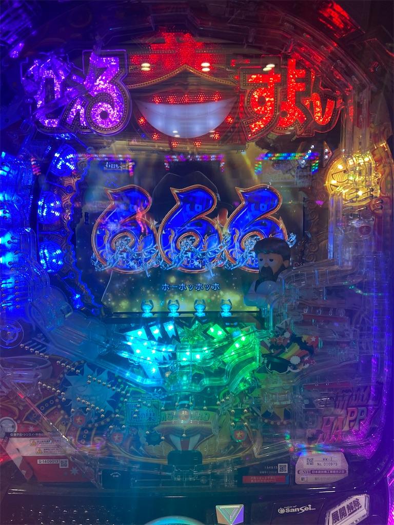 f:id:zuzuhiro-0524:20210322052256j:image