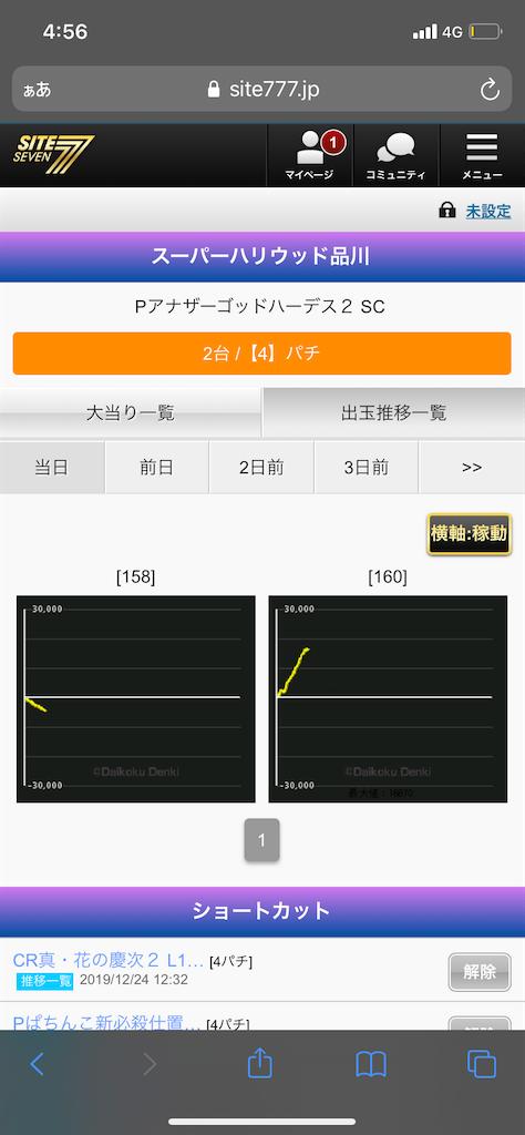 f:id:zuzuhiro-0524:20210322052554p:image