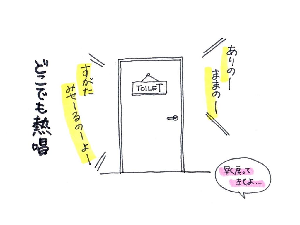 f:id:zuzukocha:20170120085416j:plain